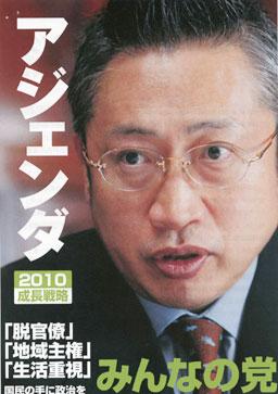 asahi.com(朝日新聞社):《み...