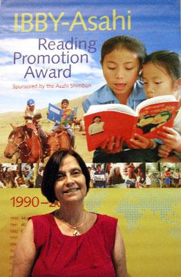 جایزه آساهی برای ترویج کتاب خوانی