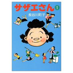 Asahi Com 朝日新聞社 長寿アニメは 生きている化石 の宝庫 小原篤のアニマゲ丼 映画 音楽 芸能