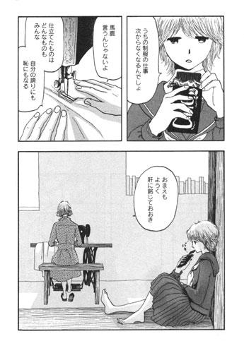 asahi.com(朝日新聞社):身の...