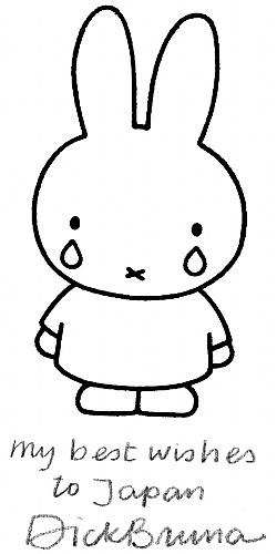 http://www.asahi.com/showbiz/manga/images/OSK201103260152.jpg