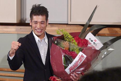 佐藤隆太の画像 p1_11