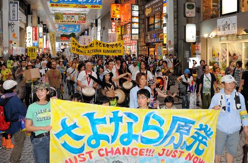 http://www.asahi.com/special/10005/images/SEB201106110036.jpg