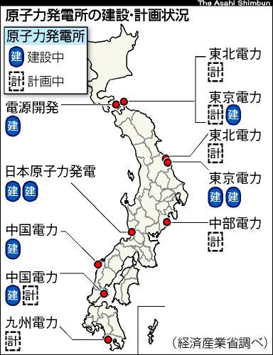 asahi.com(朝日新聞社):全国...