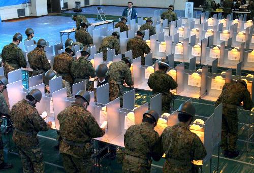 アサヒ・コム asahi.com(朝日新聞社):自衛隊や警察向けの不在者投票開始 派... as