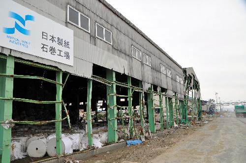 asahi.com(朝日新聞社):日本...
