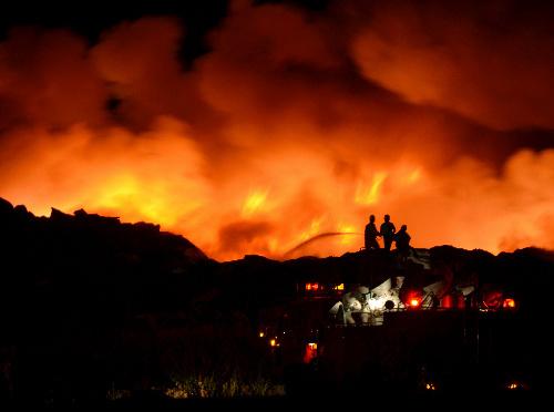 火事 石巻
