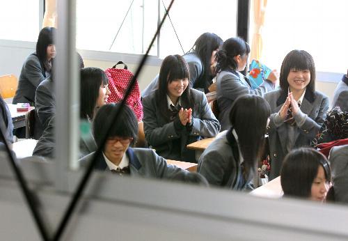 気仙沼高等学校制服画像