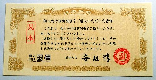 asahi.com(朝日新聞社):個人...