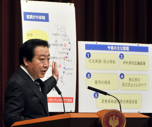 朝日新聞デジタル:がれき処理、...