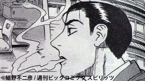 人気漫画「復活」で震災孤児ら支援