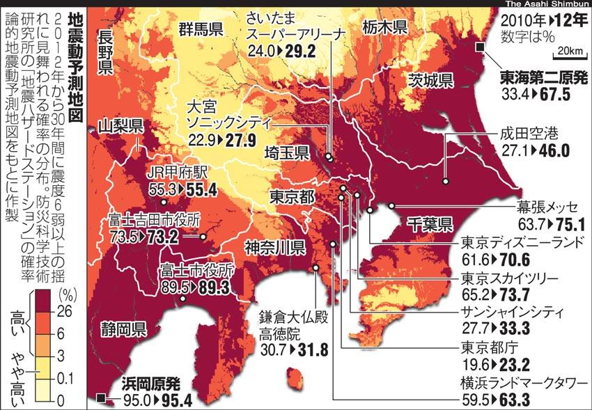 朝日新聞デジタル:関東、震災 ... : 日本の県庁所在地 : 日本