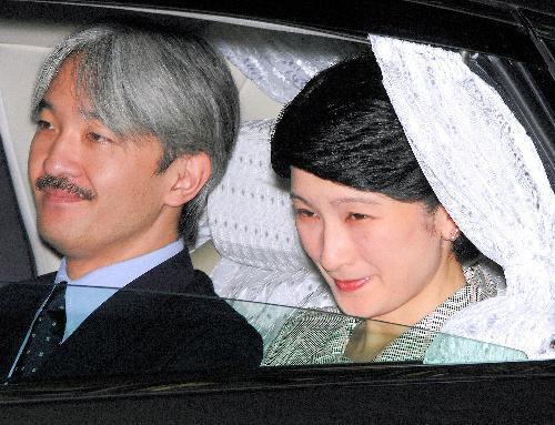 前へ 次へ 出典  【天皇】皇室・皇族方 写真・画像集