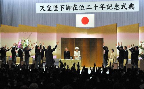 asahi.com(朝日新聞社):首相...