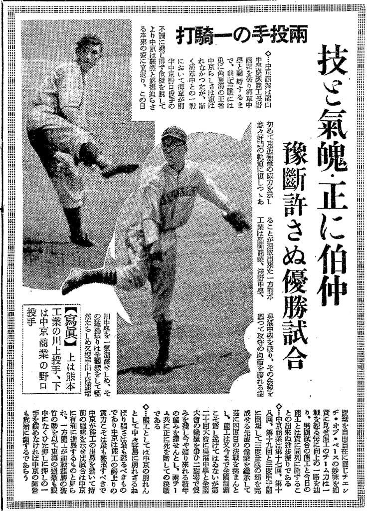 野口二郎の画像 p1_37