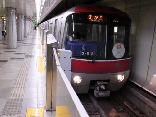 都営地下鉄大江戸線