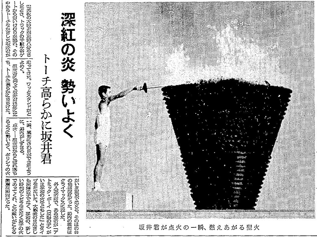 坂井義則の画像 p1_7