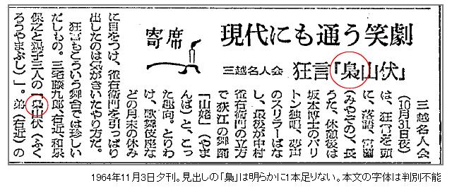 漢字 た に 柿 似