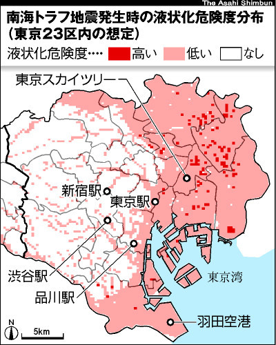 南海 トラフ 地震 東京 南海トラフ地震対策 : 防災情報のページ - 内閣府