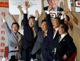 asahi.com: 郵政反対派が「新党...