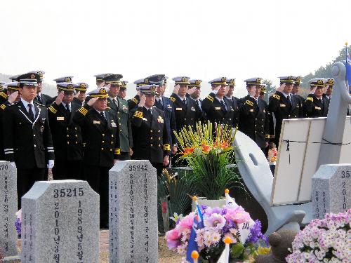 自衛隊 幹部 学校 海上