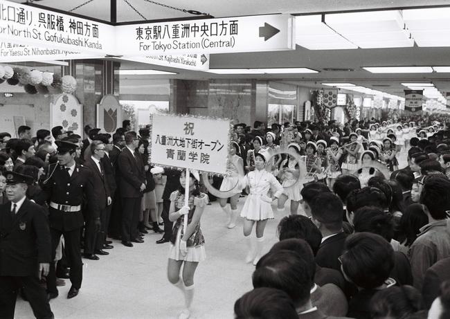 東京駅八重洲大地下街オープン=1...