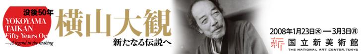http://www.asahi.com/taikan/