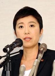 http://www.asahi.com/topics/images/TKY201007280311.jpg