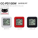 キャットアイ CC−PD100W