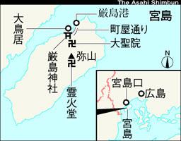 交通 宮島 口 桟橋 から 厳島 港 ...
