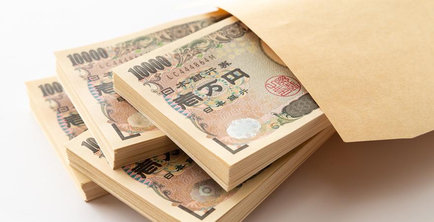お金はまとまっていると意味がある: お金を呼ぶ教養塾 :START! -基礎から学ぶ、マネー&ライフ- :朝日新聞デジタル