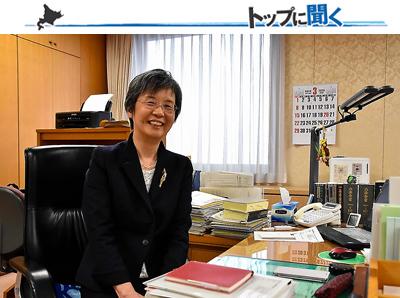 朝日新聞デジタル:札幌家庭裁判所長・石栗正子さん - 北海道 - 地域