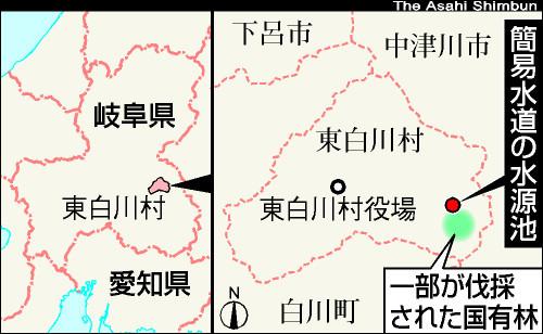 asahi.com(朝日新聞社):「緑のオーナー制度」で水源林伐採 岐阜の ...