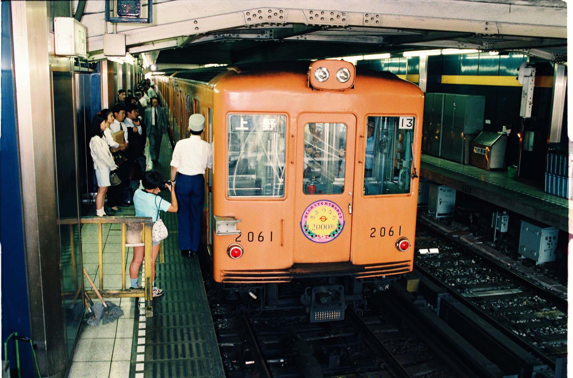 変わる銀座線翌日に運行を終える営団地下鉄銀座線の「オレンジ色車両」。「さよなら」のヘッドマークをつけていた=1993年7月29日、営団渋谷駅、相場郁朗撮影