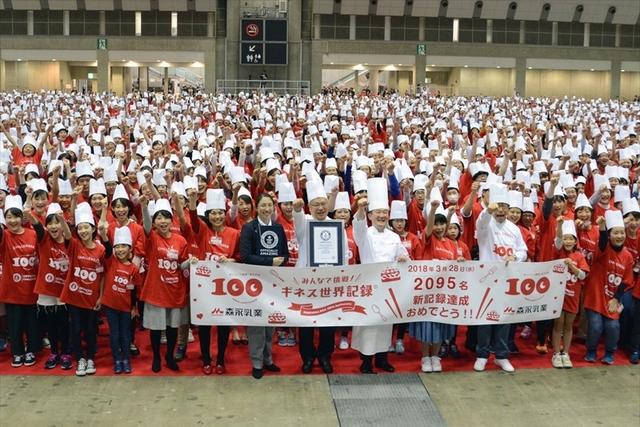 2095人でケーキ作り ギネス世界記録を更新