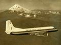 戦後初の国産機YS11の歩み