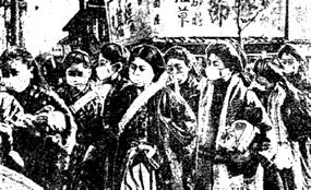 朝日新聞創刊130周年記念事業(明治・大正データベース)」のご紹介 ...