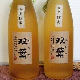Asahi Com トンネルで熟成3年 発芽玄米酒を発売 コミミ口コミ