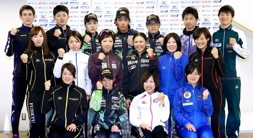 朝日新聞デジタル:39歳田畑、日本女子最年長五輪 スピードスケート ...
