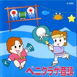 Asahi Com 朝日新聞社 不老不死 若返るクラゲ 水族館で人気 cdも登場 音楽 映画 音楽 芸能