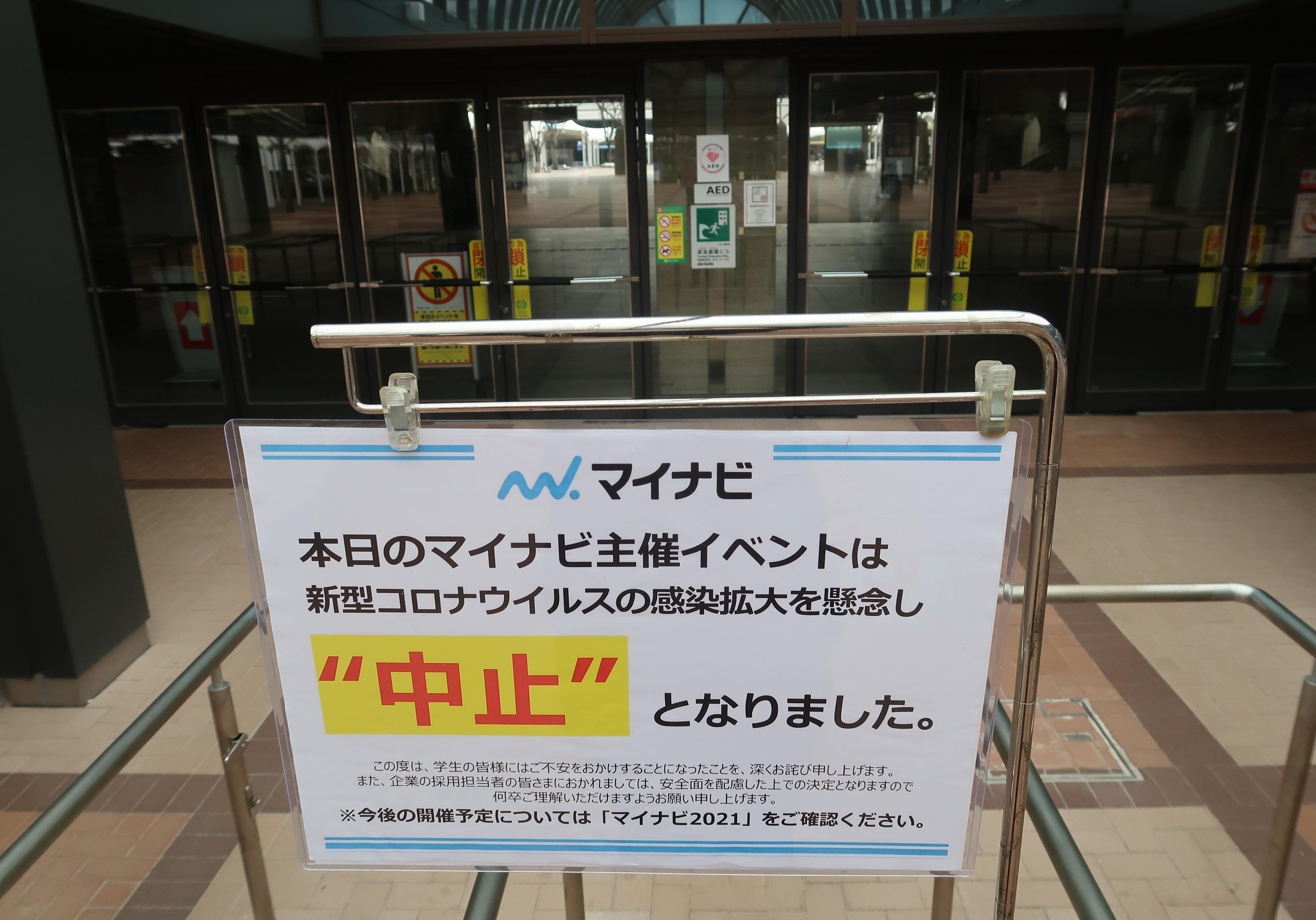 大阪 コロナ ウイルス ニュース