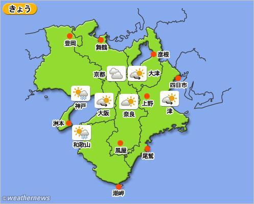 の 天気 和歌山 明日