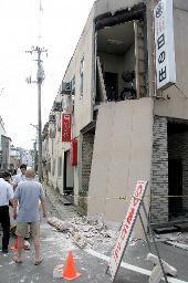 asahi.com: 宮城県南部で震度6弱、5都県で重軽傷57人 - 宮城県沖地震