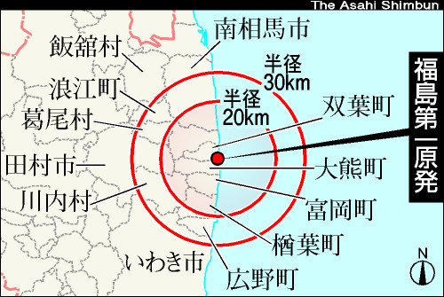asahi.com(朝日新聞社):原発から20~30キロ圏内の自主避難 ...