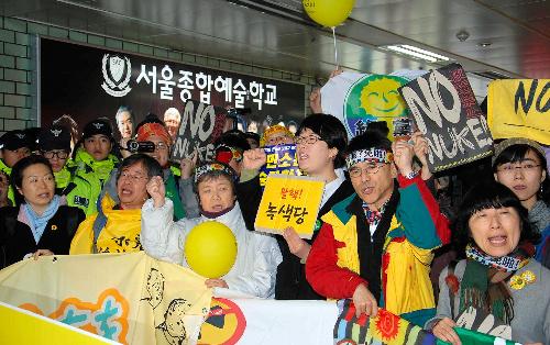 朝日新聞デジタル:ソウルで「原発産業サミット」 市民団体は抗議 ...