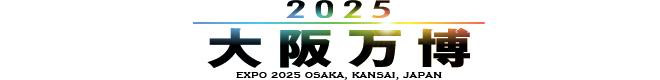 2025EXPO