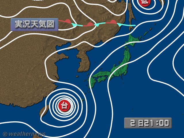 Japanwetter
